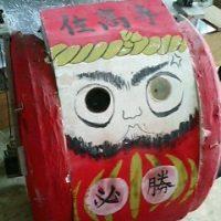 達磨 (19xx)